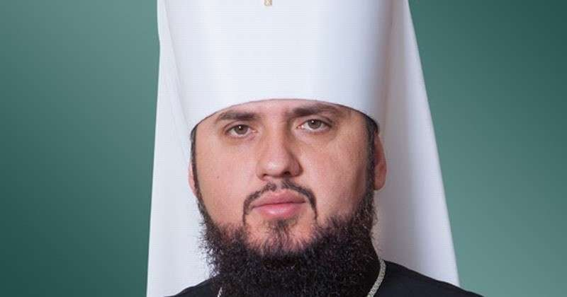 Новоизбранный глава Православной церкви Украины Епифаний призывает вернуть Крым и Донбасс