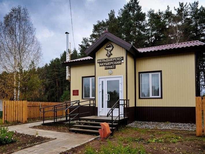 ВПермском крае реализуют программу строительства фельдшерско-акушерских пунктов