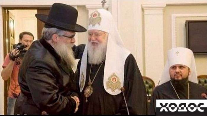 Новости Хазарского каганата от Эдуарда Ходоса: вся «духовность Украины» в одном фото