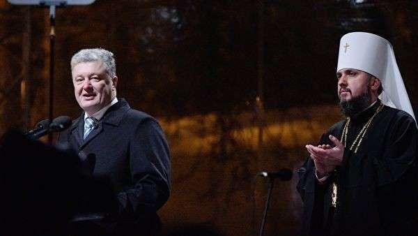 Президент Украины Петр Порошенко и епископ новой УПЦ КП Епифаний на объединительном соборе на Софийской площади . 15 декабря 2018