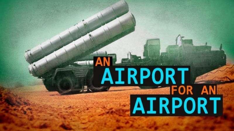 Сирия: любые израильские атаки будут отбиты