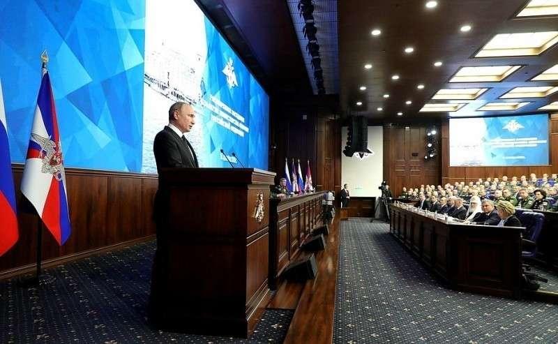 Нарасширенном заседании коллегии Министерства обороны.