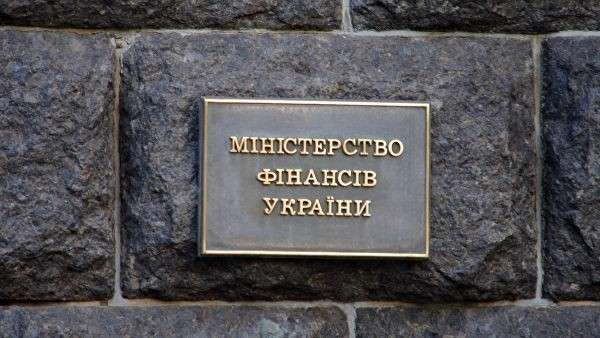 Табличка на здании Министерства финансов Украины