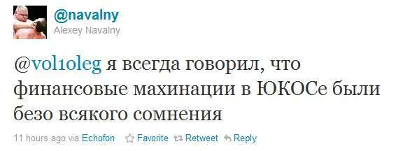 Ходорковскому предложили лечь под Навального