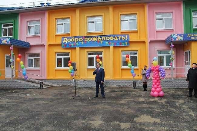 ВКурганской области открыт новый детский сад