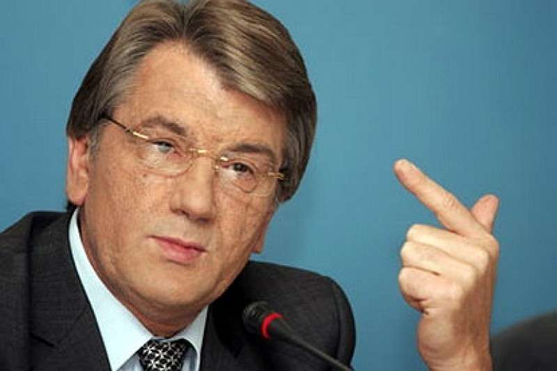Ющенко негодует: Украинцы не желают признавать Россию врагом