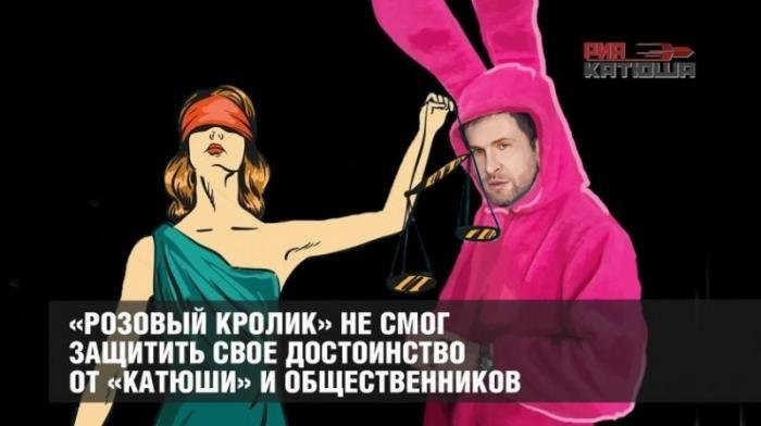 Сеть развратных секс-шопов «Розовый кролик» не смогла защитить свое достоинство