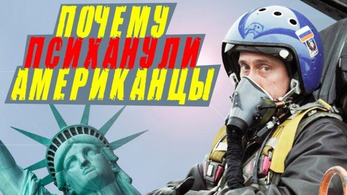 Военная база России у берегов США всерьёз встревожила американцев