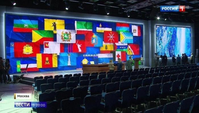 Большая пресс-конференция Владимира Путина: что ждёт журналистов и зрителей