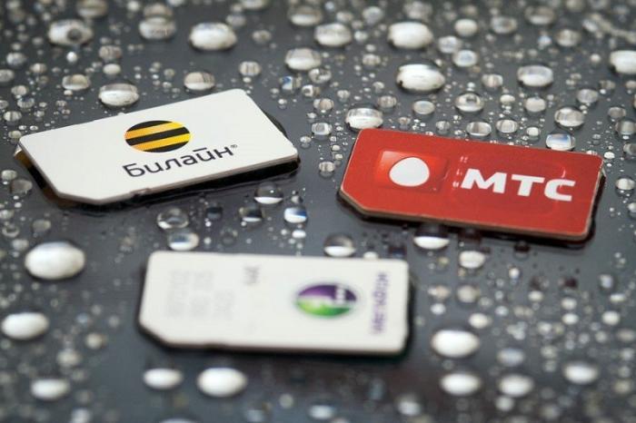 Жадность МТС, Билайн и Мегафон угрожает безопасности России