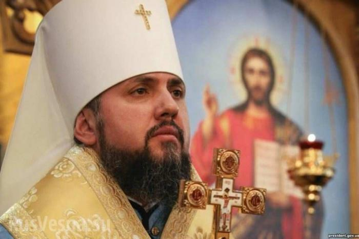 Глава Госдепа США созвонился с раскольническим патриархом Епифанием