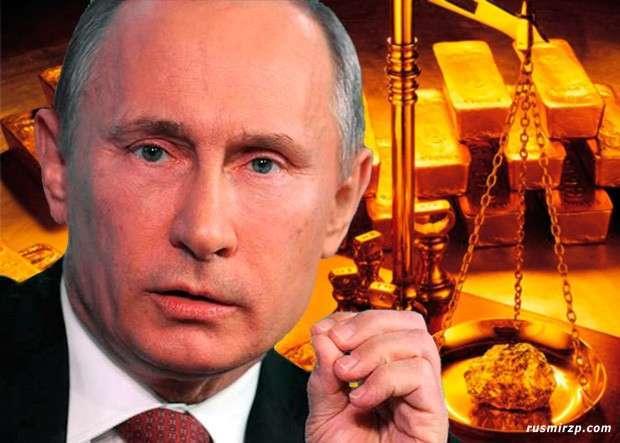 Россия готовится к краху доллара и евро, интенсивно скупая золото