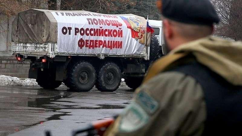 Россия к Новому году отправит детям Донбасса 60 тонн новогодних подарков