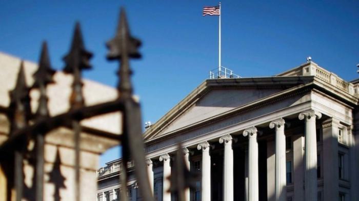 США ввели новый пакет санкций против России