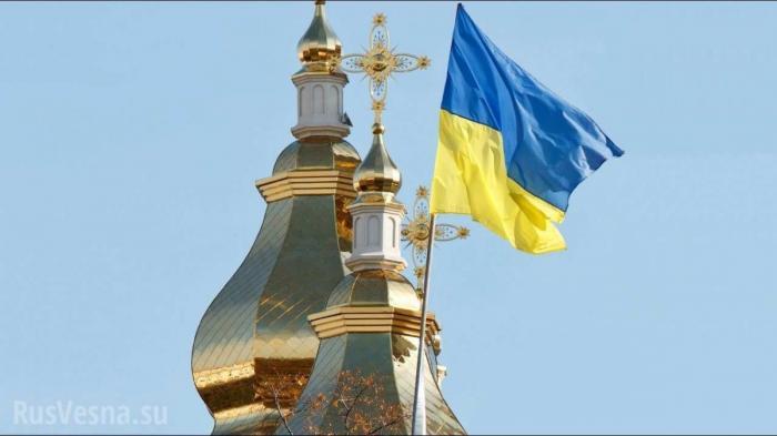 Белорусская РПЦ признала раскольниками ПЦУ Епифания