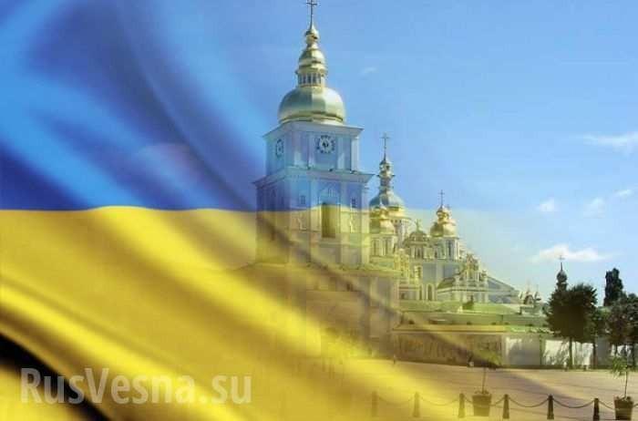 Названы причины «инфраструктурной смерти» Украины
