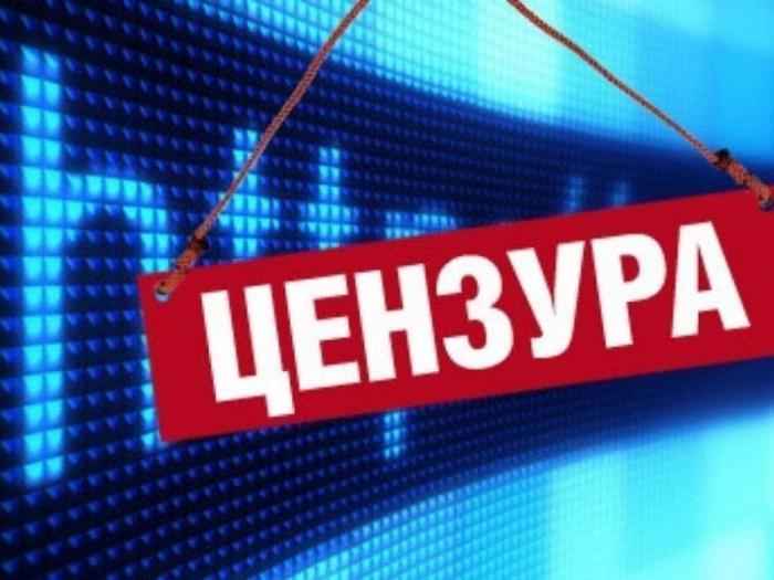 Лукашенко Белоруссии готовятся информационно закрыть страну