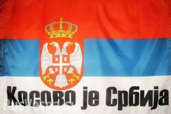 Косово: сербский дедушка поставил на место натовских оккупантов | Русская весна