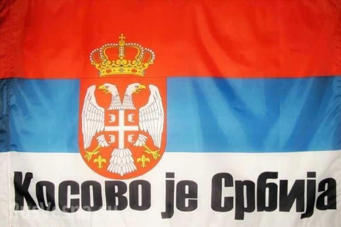 Косово: сербский дедушка поставил на место натовских оккупантов