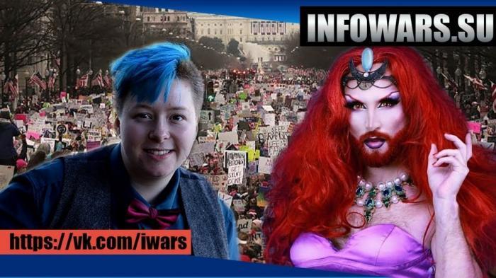 Алекс Джонс: Это война против мужчин и женщин всего мира