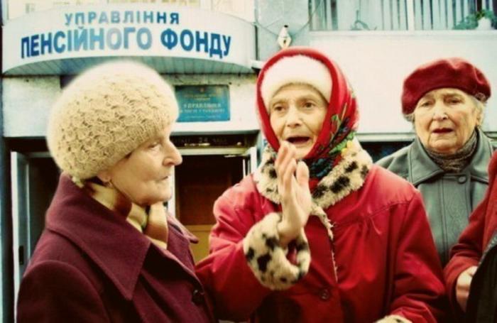 Кто заставит еврейскую хунту Украины платить пенсии жителям Донбасса
