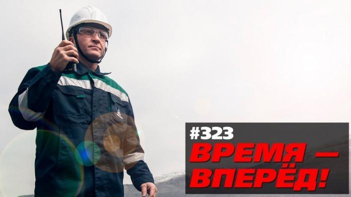 Россия вновь побила несколько важных рекордов и стала первой в мире