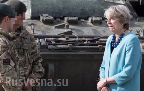 Тереза Мэй поблагодарила армию за«предотвращение российского вторжения» вморе   Русская весна