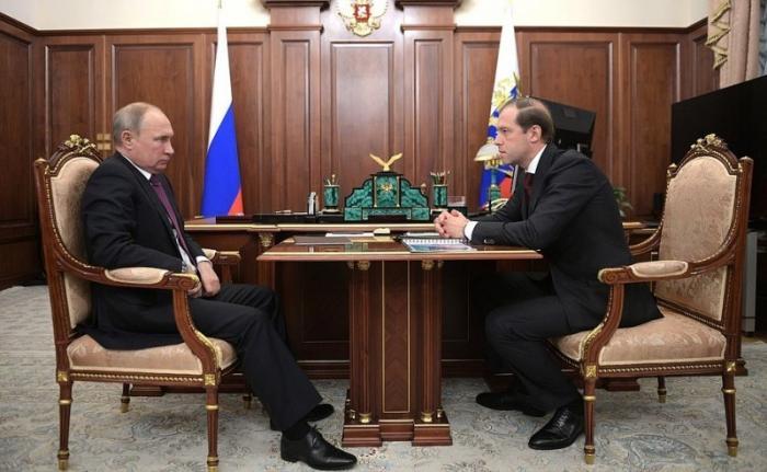 Владимир Путин провёл встречу с Министром промышленности и торговли Денисом Мантуровым