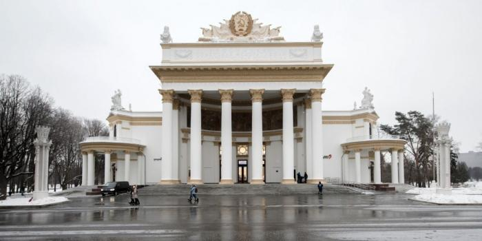 Госуслуги в Москве можно теперь получить в новом Дворце наВДНХ