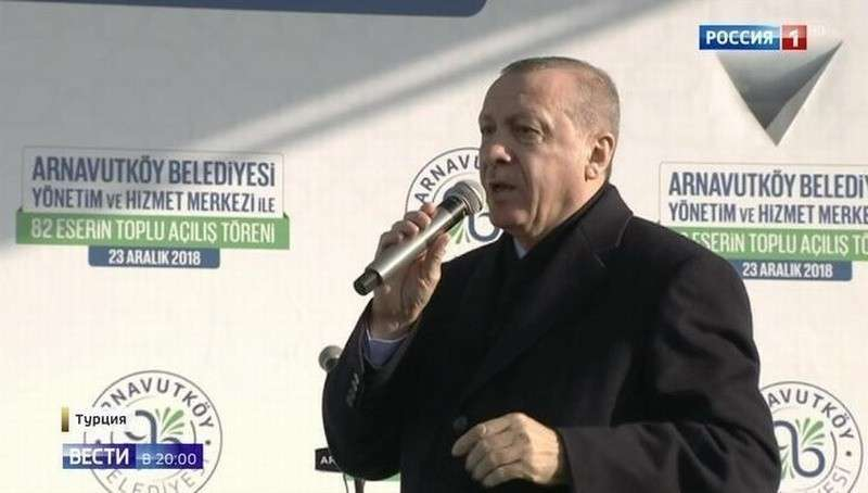 Антисемит Эрдоган и террорист Нетаньяху припомнили друг другу грехи на фоне выхода США из Сирии