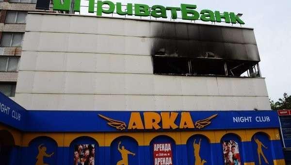 Украинские предприниматели спешно избавляются от своего бизнеса
