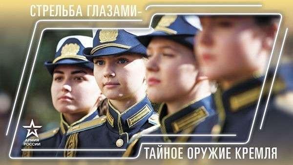 Армия России: календарь на 2019 год