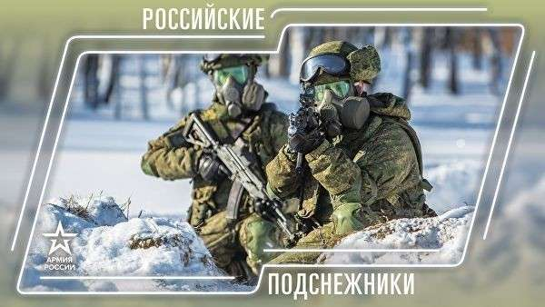 Армейский календарь на 2019, представленный Министерством обороны России