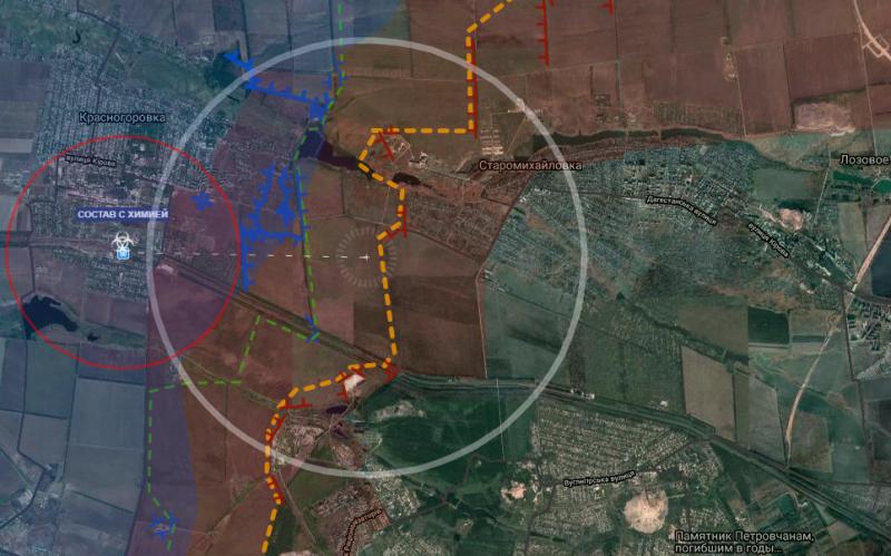 Представитель армии ДНР: в Красногоровку каратели завезли бочки с химическим отравляющим веществом