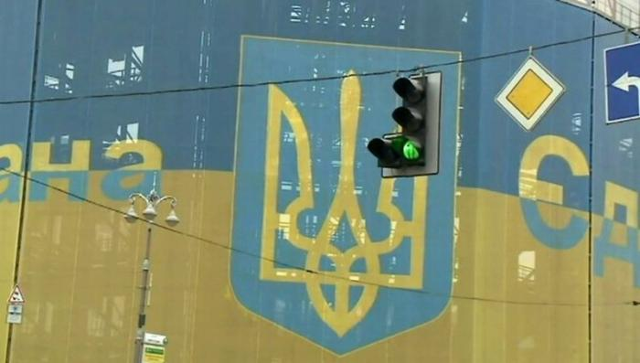 Россия расширила ответные санкции против Украины