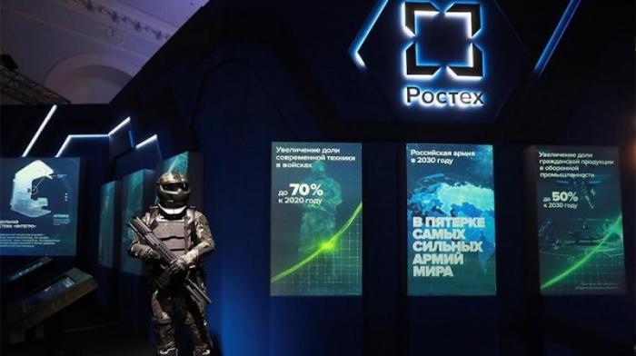 Ростех создает новый комплекс ракетного оружия «Булат»