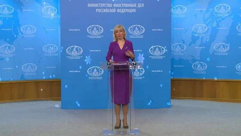 Мария Захарова провела еженедельный брифинг МИД России 26.12.2018