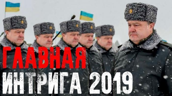Украина бросила против России последний резерв, но что-то пошло не так