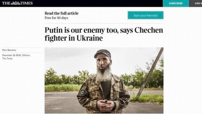На стороне Украины воюют два карательных батальона чеченских боевиков