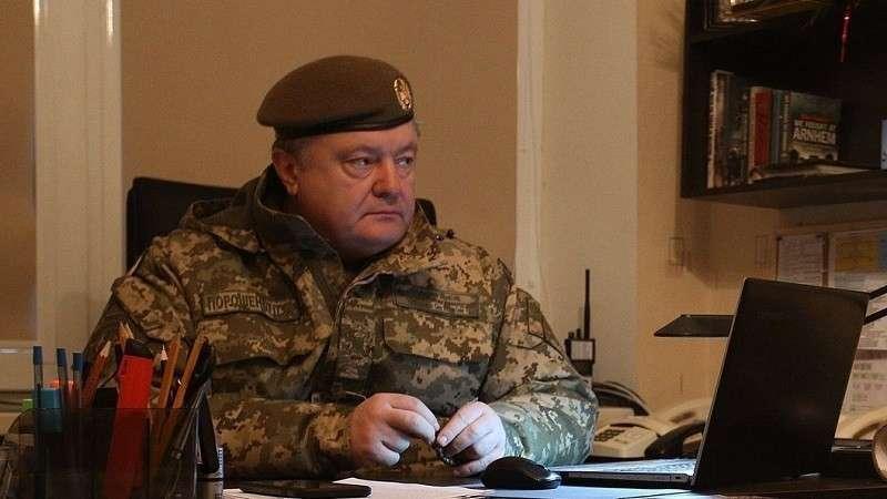 Когда Порошенко начнет наступление на Донбасс