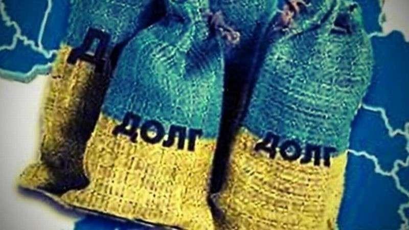 Еврейская хунта под шум русофобии вгоняет Украину в кабалу международным ростовщикам