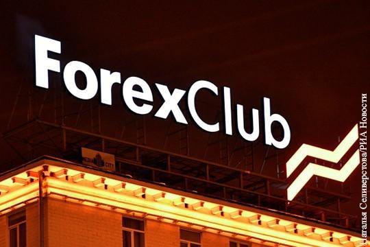 Форекс спекулянты потеряли пять из десяти компания из-за атаки ЦБ России