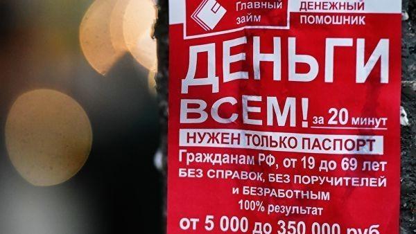 Владимир Путин ограничил предельную сумму долга по потребительским кредитам