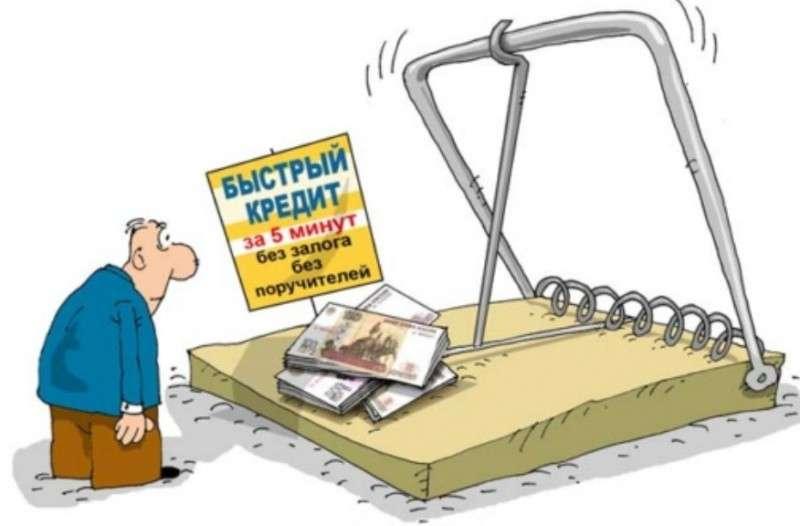 Конец финансовому рабству. Путин подписал закон о борьбе с