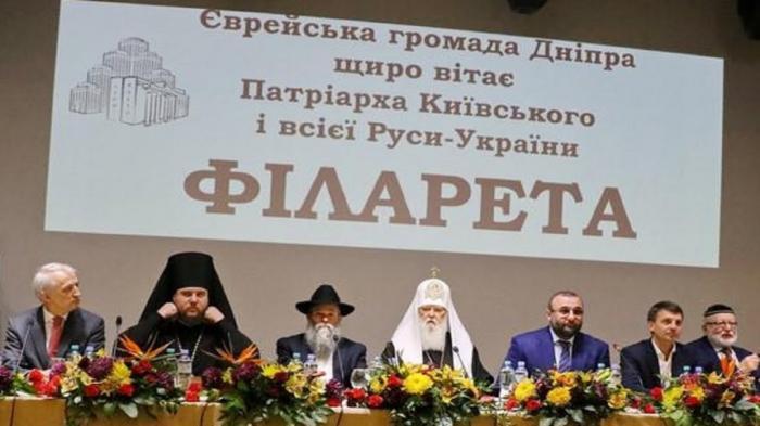 """Ходос:""""Как Рабинович Путину свинью подложил"""". Новости Хазарского каганата"""
