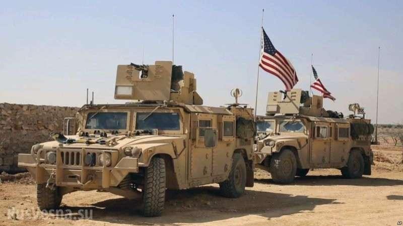 США начали вывод войск из Сирии, первая группа покинула страну