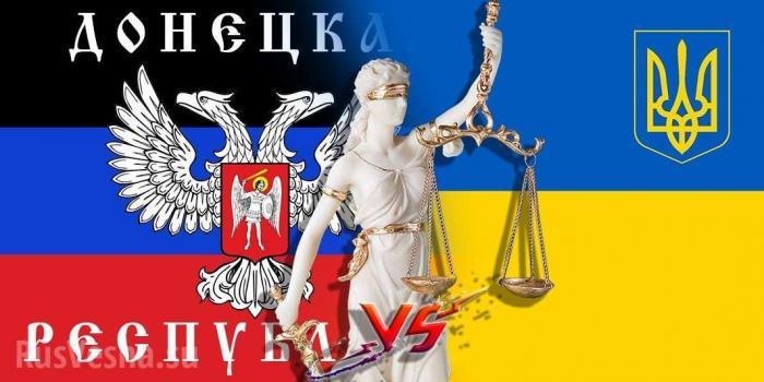 Итоги года – цены ДНР и Украины