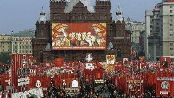 Первомайская демонстрация на Красной площади