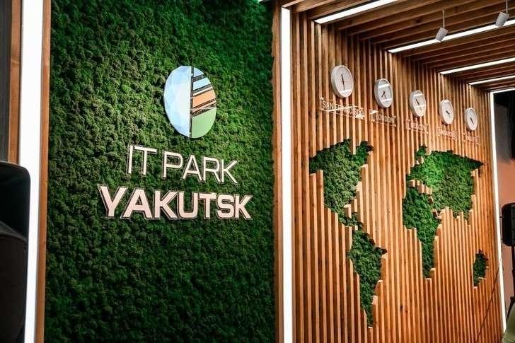 Первый наДальнем Востоке IT-парк открылся вЯкутске