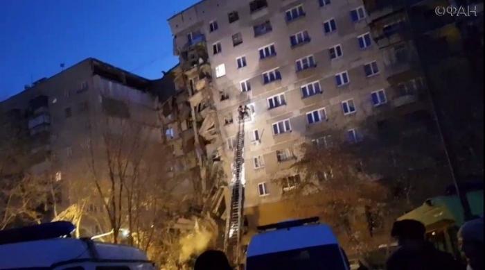 Взрыв в Магнитогорске. Трагедией могут воспользоваться мошенники